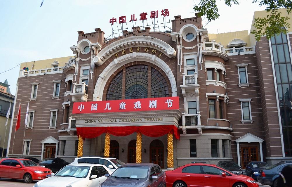 El mercado se encontraba junto al Teatro de los Niños.