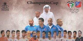 André Guimaraes, en el centro, junto con su equipo técnico, jugadores y directivos, en la imagen oficial de la victoria.