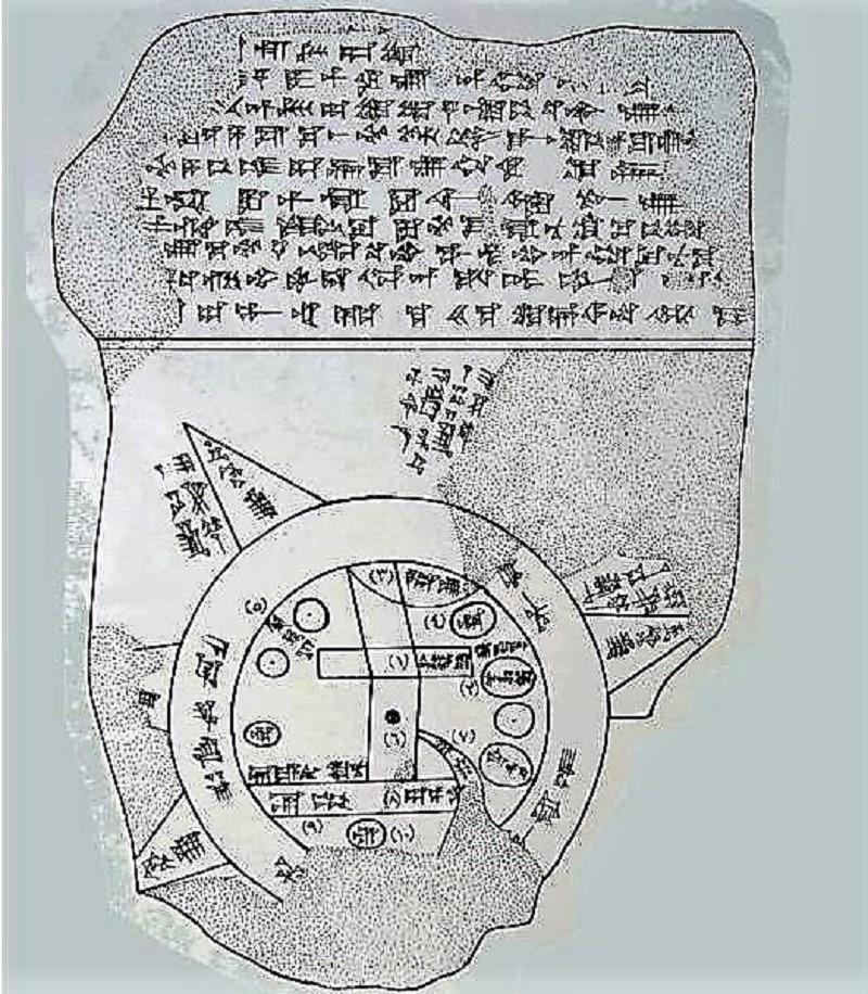 El mapa representa el Golfo Pérsico, Babilonia y sus ciudades, las marismas del sur de Mesopotamia y el Tigris y el Eúfrates. ARYSE