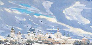 """Colección """"Rusia, Siglo XX"""" Dolores Tomás."""