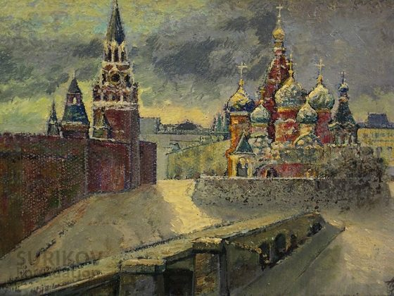Plaza Roja. Valery Paulovich Antonov