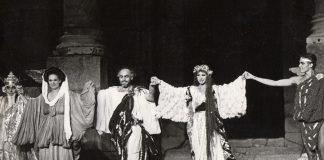 Los verdaderos inicios del Festival a principios de los años 80, como creación netamente extremeña.