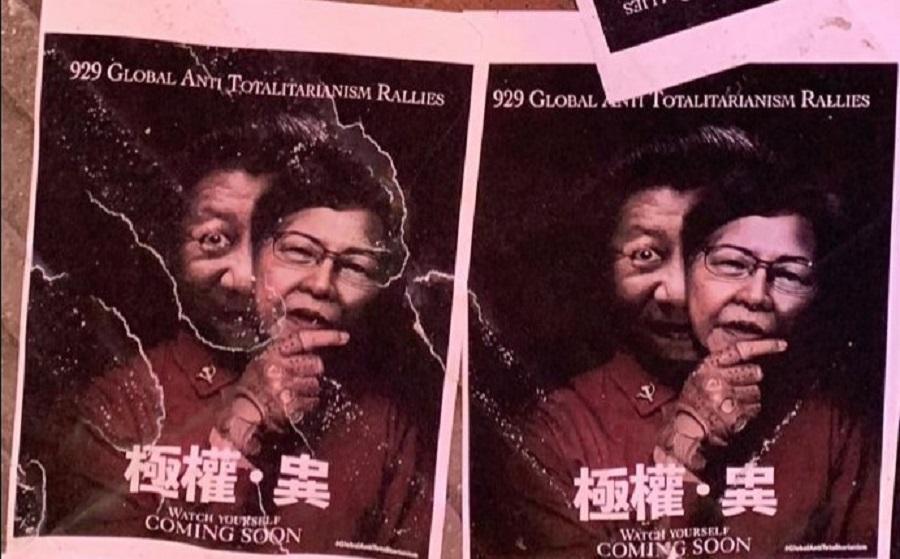 Carrie Lam, como careta de Xi Jinping. PAGADOR-PROPRONews