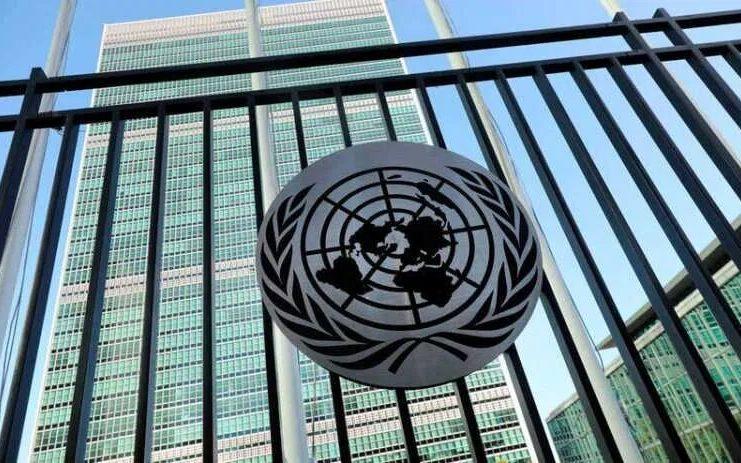 ¿Mandan los políticos o la oligarquía invisible? En la imagen, la sede de la ONU. RTVE