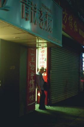 Flushing, Queens, 2019. I. PADILLA