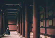 Corea del Sur. I. PADILLA