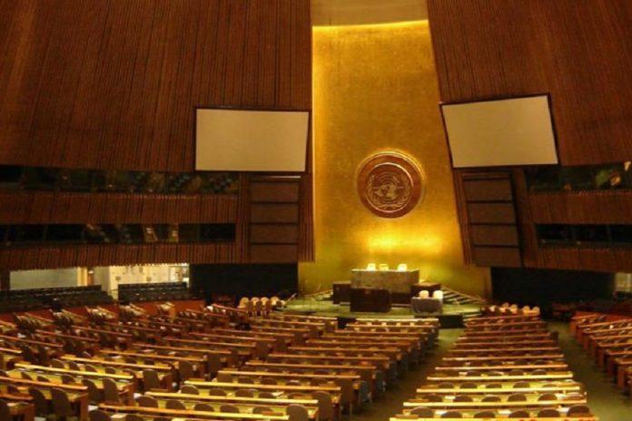 El nuevo Contrato Social de la Educación debe ser una prioridad para el mundo. En la imagen, la Asamblea General de la ONU.