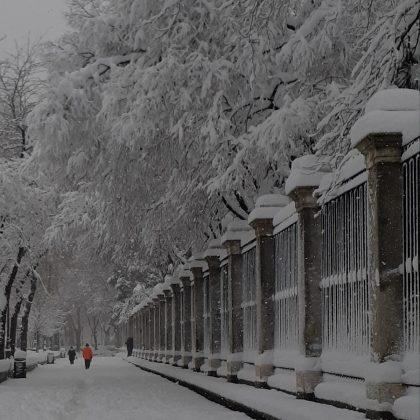 Perspectiva de nieve. ADRIÁN PAGADOR SARACHO