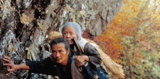 "Fotograma de la película ""La balada de Narayama""."