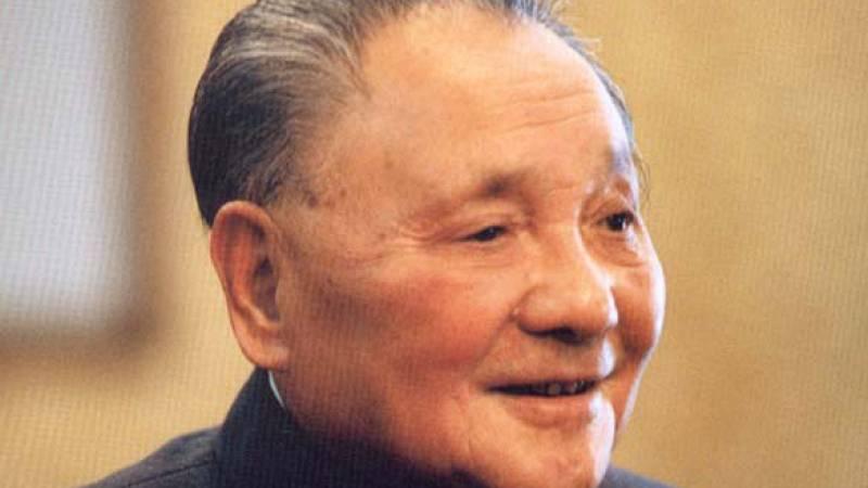 Deng Xiaoping impulsó el comunismo capitalista en China. RTVE